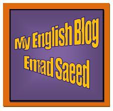 مدونتي الإنجليزية