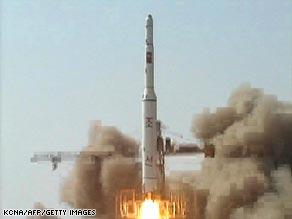 [rocket.jpg]
