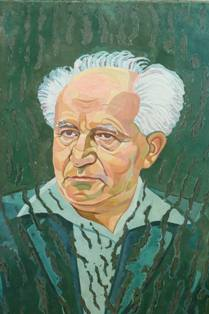 David Ben Gurion Portrait