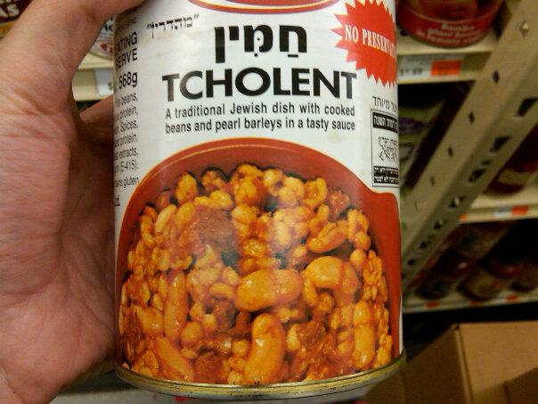 Non Kosher Food Law Suite Canada