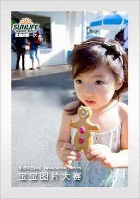 Funny Children Seen On www.coolpicturegallery.net