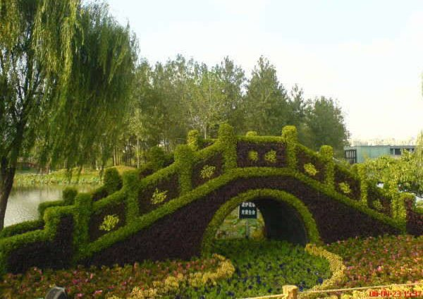 Amazing japanese garden art golberz com for Jardin de china