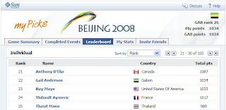 myPicks Beijing screen shot