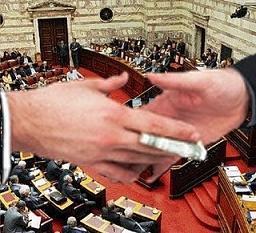 Κρατικά Μέσα Μαζικής Ε(ξ)ημέρωσης - Ακόμη μια μαύρη τρύπα της Ελληνικής Οικονομίας