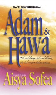 .:Adam Dan Hawa:.