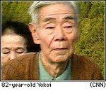 shoichi yokoi manusia unik