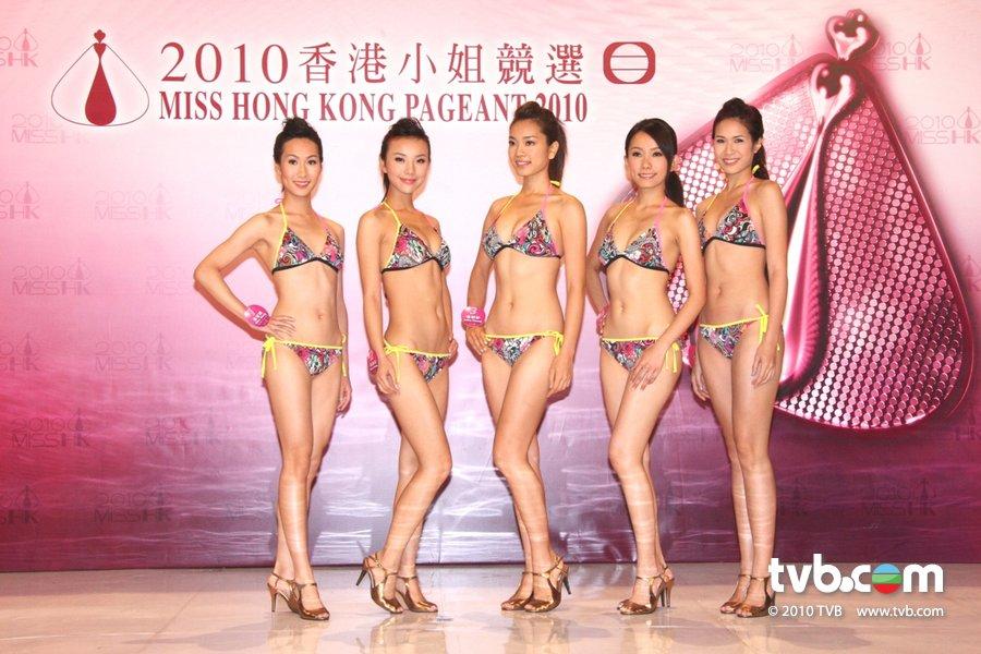 Fun生活: 速報!香港小姐10 partVII