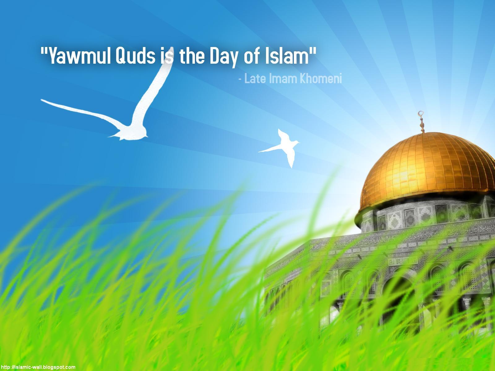 Beautiful Islamic Wallpapers Download