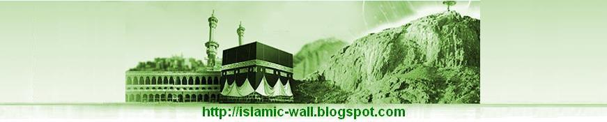 Islamic Wallpapers, Miracles of Allah Wallpapers, Islamic Pictures
