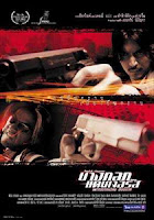 Bangkok Dangerous - Thai Movie