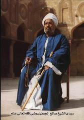 Sheikh As-Syarif Soleh Al-Ja'fari
