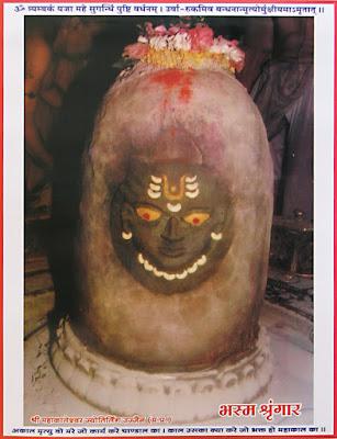 shiva pics