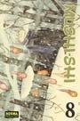 MUSHI - SHI  08