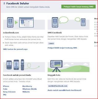 Mengakses dan update facebook lewat sms