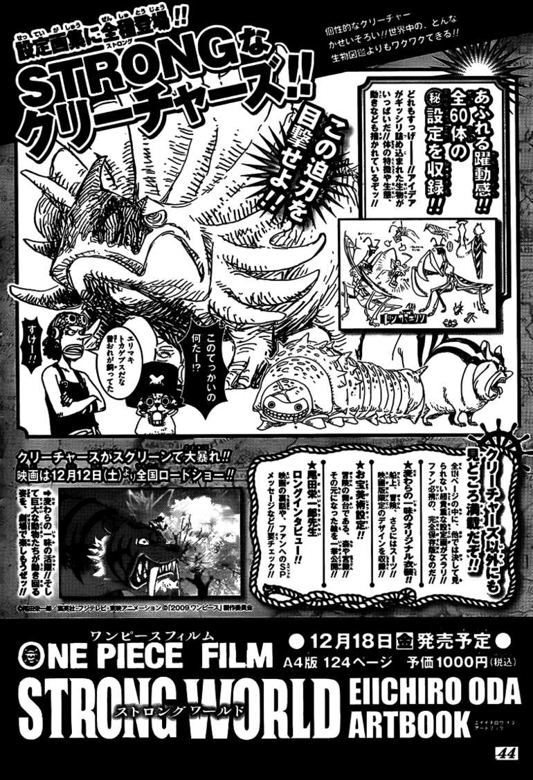 Read One Piece 564 Online - Press F5 to reload this Image - 01