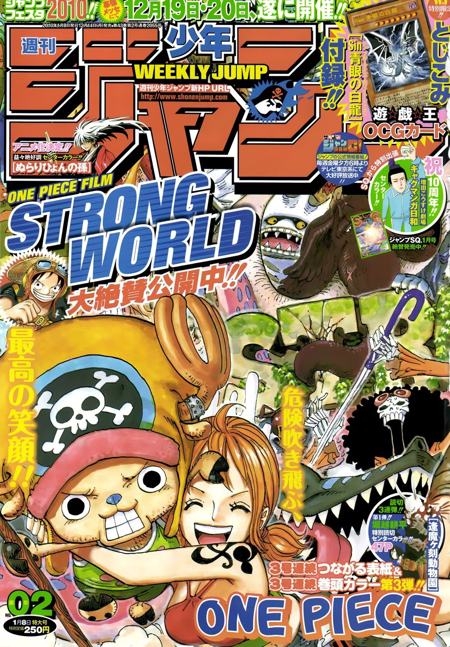 Marineford Marine HQ Oris Plaza - Read One Piece 567 Online | 01 - Press F5 to reload this image