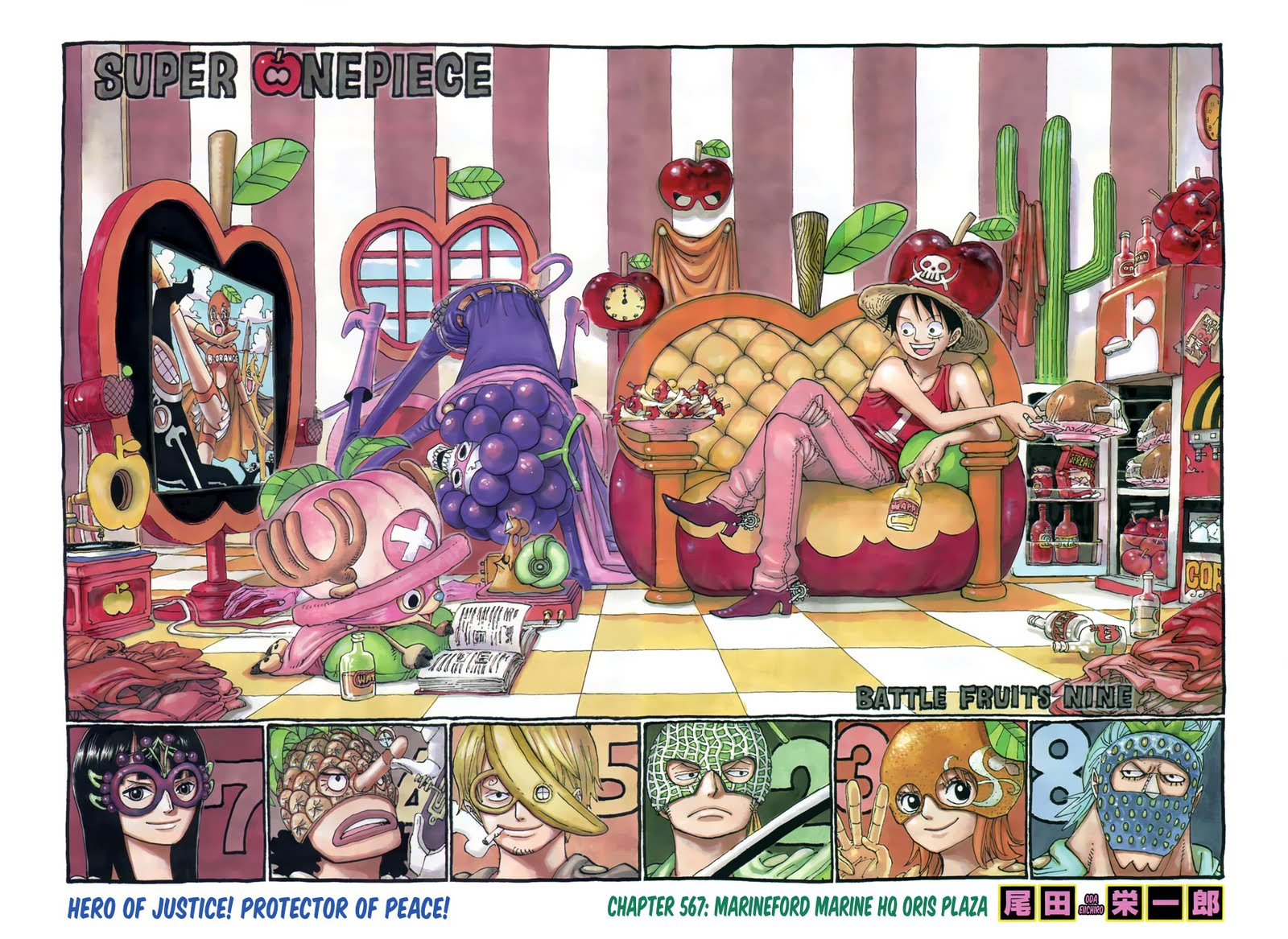 Read One Piece 567 Online | 03 - Press F5 to reload this image