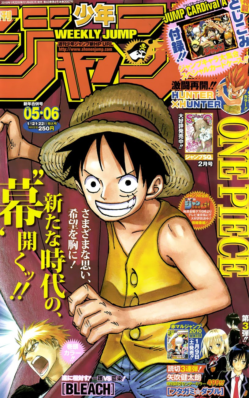 RMonster - read One Piece 569 Online | 01 - Press F5 to reload this image