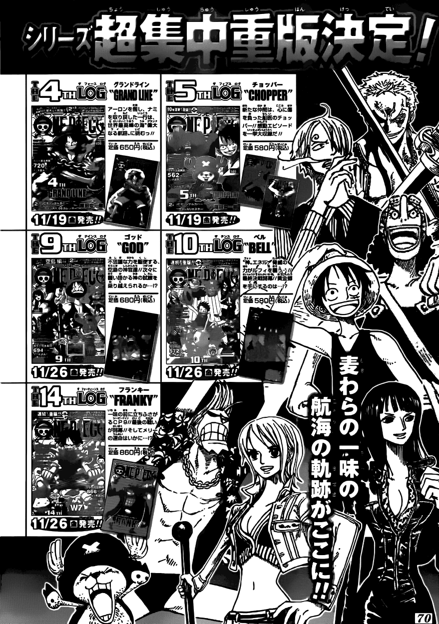 Baca Manga One Piece 603 Page 17...