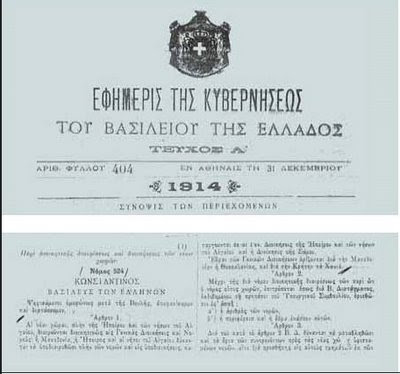 Pages+from+Macedonia Term ch2 pp24 31 1 The Establishment of General Administration of Macedonia