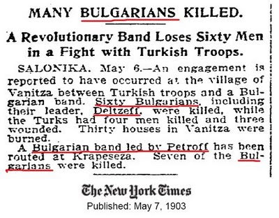 delcheff3 Οι Βούλγαροι Κομιτατζήδες του VMRO που οικειοποιούνται οι Σλαβομακεδονιστές