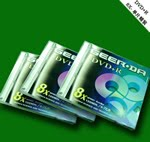 GRABACIONES DE CD ,MP3,DVD  SOLO ULTIMO