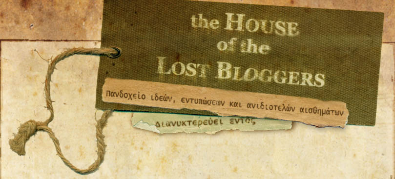 the house of the lost bloggers