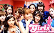 Girls Generation Wallpaper. by I under SNSD, Wallpaper