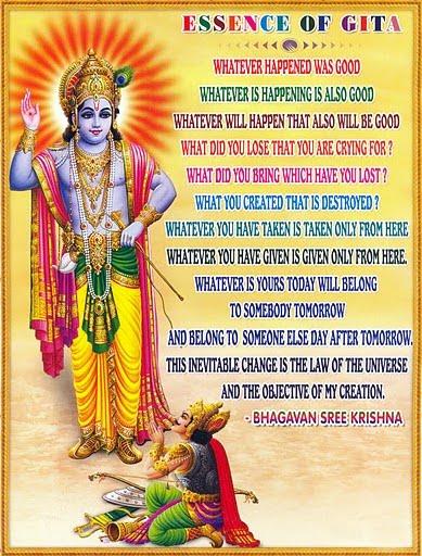 krishna jayanthi quotes
