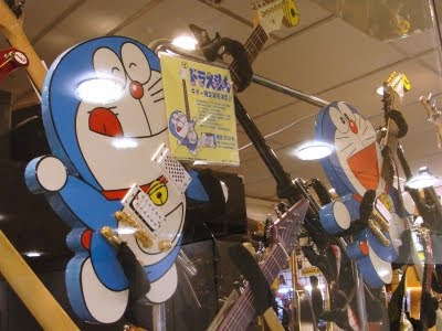 Guitar : doraemon guitar tabs Doraemon Guitar Tabs as well as ...