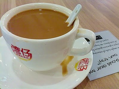 Canteen Coffee Mug Argos