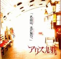 [Namae+wa,+madanahi+05-07-2004.JPG]