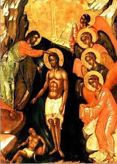 Богоявление или Крещение Господне