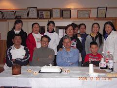 dois anos G.E.E.UEDA-NAGANO-KEN