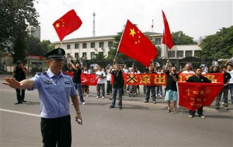Diaoyutai Islands Have Belonged To China White House