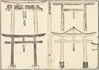 La luna nel lago torii cina e giappone un solo for Laghetto giapponese