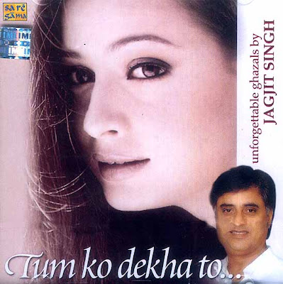 Download Hindi Ghazals, Jagjit Singh Ghazals