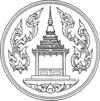 Uttaradit symbols