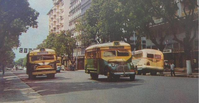 Belém - Pará 1951