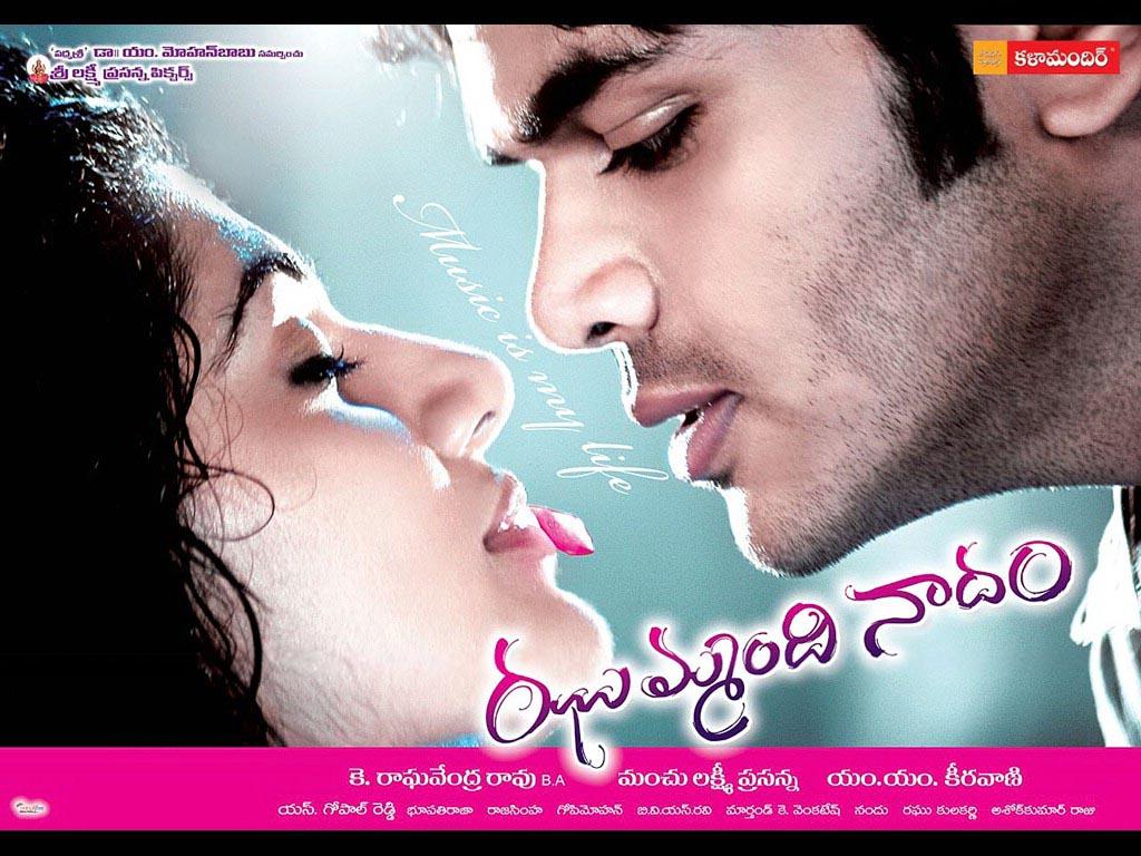 Telugu Video Songs Free Download Xinocu16 S Soup