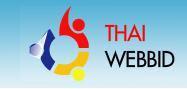 Thai Web Bid