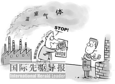 Actualidad de la reducción de emisiones