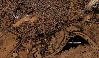 Mi moleskine arquitect nico jaisalmer la ciudad dorada for Cajeros cerca de mi ubicacion