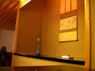 My Architectural Moleskine A Japanese Tea House,Elementary My Portfolio Cover Design For Kids