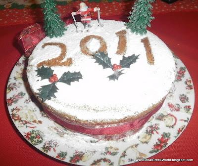 Greek Style Cake