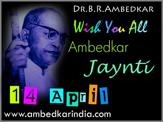 http://3.bp.blogspot.com/_J2W7HTcK2aI/S8SVPm1aSzI/AAAAAAAAAPA/ABMqPFb3_tA/s1600/ambedkar_jayanti01.jpg