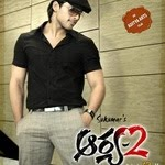 Arya 2 songs free download