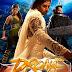 Drona ( Hindi - 2008)