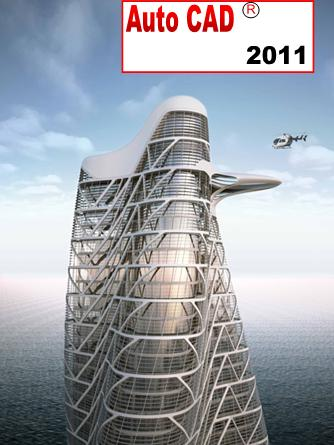 Autocad 2011 (Con crack) Manuales, Videos tutoriales serial parche