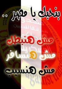 http://3.bp.blogspot.com/_J9k6Q8Zt6E4/SdvAJxqyn_I/AAAAAAAAGJw/aEdQ_C8n4Kg/s400/n13889683314_1103.jpg